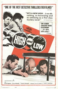 high_and_low